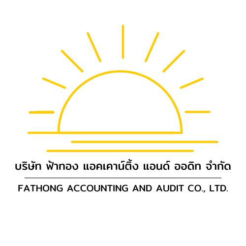 Fahthong Accounting